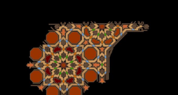 Curso online «La Alhambra historia, arte y patrimonio»