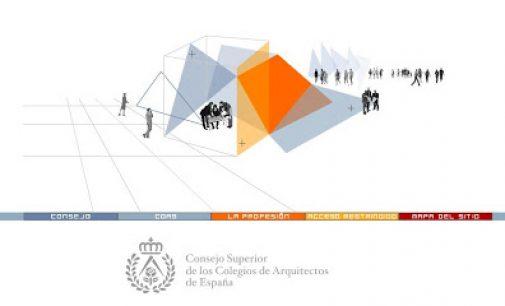 Concurso para el rediseño del logotipo del CSCAE