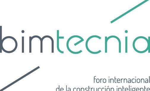 "Ana Pastor, Premio Especial ""BIMTECNIA"""