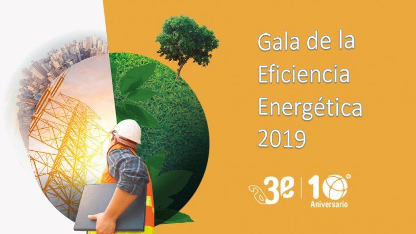 VII Premios Eficiencia Energética de la Asociación de Empresas de Eficiencia Energética – A3e